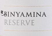 Binyamina Reserve