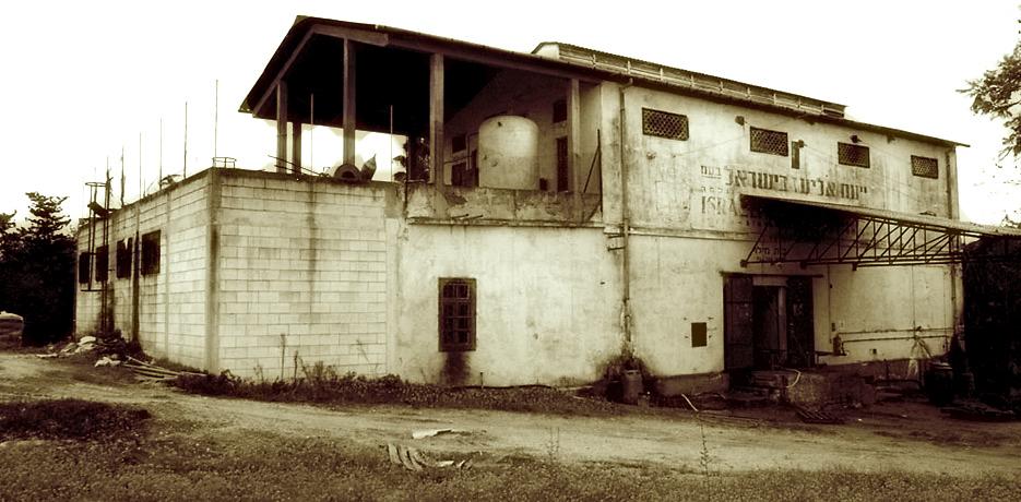 מפעל הבשמים בו הוקם היקב