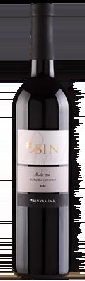 יין מרלו סדרת BIN