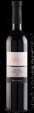יין שיראז BIN