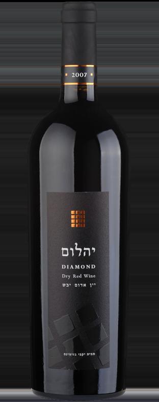 יין החושן יהלום