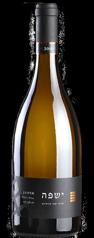 יין לבן ישפה