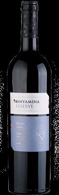 יין מרלו בנימינה רזרב