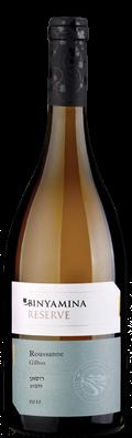 יין בנימינה רזרב רוסאן