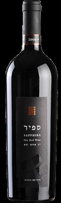 יין ספיר, אבני החושן
