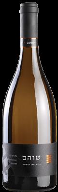 יין שוהם, אבני החושן