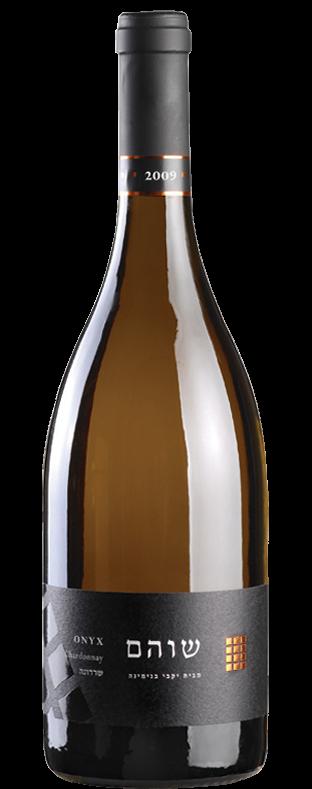 יין לבן שוהם