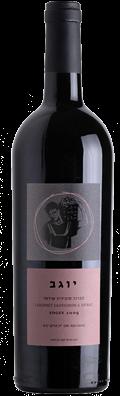 יין קברנה