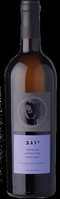 יין בלנד ארומטי יוגב