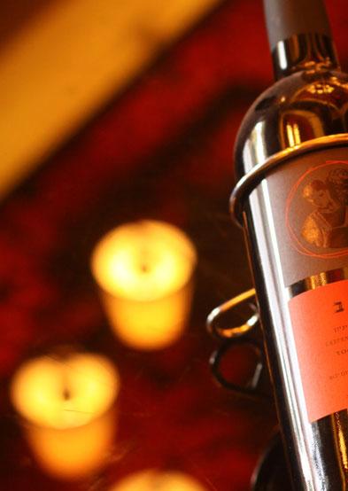 יוצרים יין באהבה, יקבי בנימינה