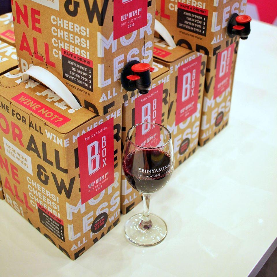 יין בקופסא