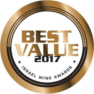 יינות 2017