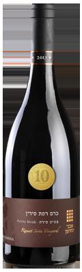 יין כרם רמת סירין