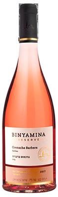 יין רוזה יבש